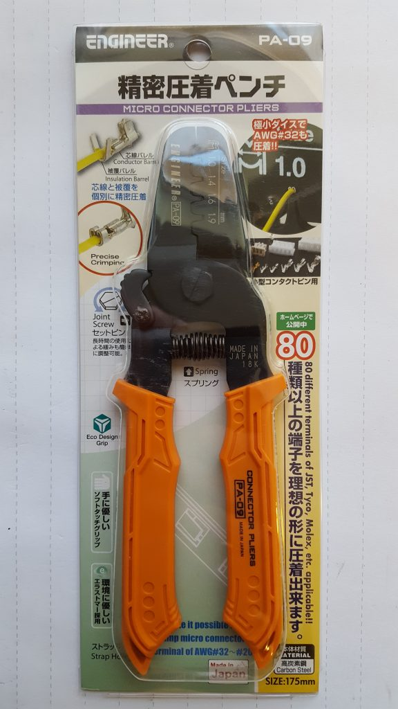 PA-09 Crimping Pliers in packaging